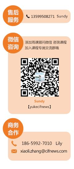 """【DHL特约赞助】亚马逊""""黄金购物车""""的秘密"""