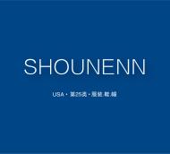 【美国商标出售】SHOUNENN—25类服装鞋帽精品商标转让