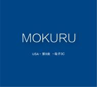 【美国商标出售】MOKURU—9类3C电子电器标国际知名品牌商标转让