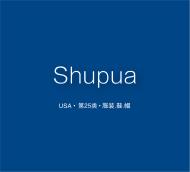 【美国商标出售】Shupua—25类服装鞋帽精品商标转让