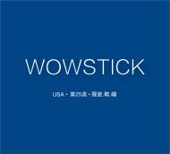 【美国商标出售】WOWSTICK—25类服装鞋帽精品商标转让