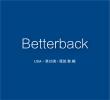 【美国商标出售】BetterBack—25类服装鞋帽知名时时彩注册送47元彩金商标转让