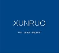 【美国商标出售】熏若XUNRUO——25类服装鞋帽精品商标转让