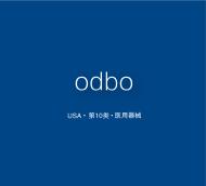 【美国商标出售】odbo—10类医疗器械精品商标转让