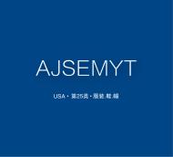 【美国商标出售】AJSEMYT—25类服装鞋帽精品商标转让