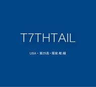 【美国商标出售】T7THTAIL—25类服装鞋帽精品商标转让