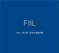 【美国商标出售】FIIL—14类珠宝手表贵金属精品商标转让
