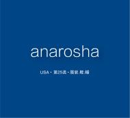 【美国商标出售】女装anarosha—25类服装鞋帽精品商标转让