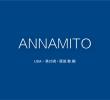 【美国商标出售】ANNAMITO—25类服装鞋帽精品商标转让