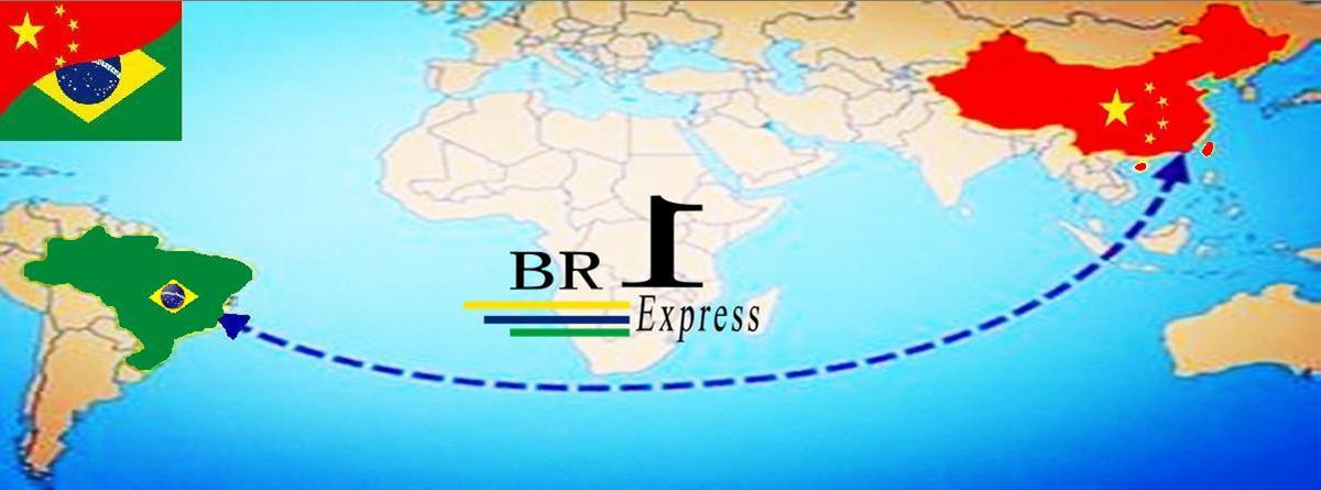 巴西专线 BR1express