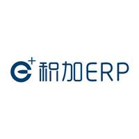积加ERP-专精深对接亚马逊的运营支撑系统