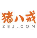 """猪八戒网(zbj.com)创建于2006年,现已发展成为中国领先的人才共享平台。 猪八戒网的专业人才和服务机构,可提供覆盖企业全生命周期的800多种服务。全球700万雇主正在通过""""少养人找猪八戒外包""""的人才共享方式,高效解决各发展解决各发展阶段的服务需求。"""