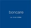 【美国商标出售】boncare—10类医疗器械商标转让