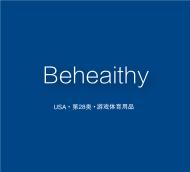 【美国商标出售】Beheaithy—28类游戏器具,运动用品精品商标转让