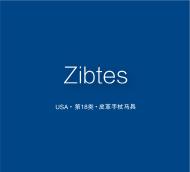 【美国商标出售】Zibtes—18类皮革,手杖,马具精品商标转让