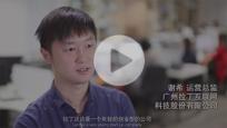 创业公司广州拉丁如何打入拉美市场?