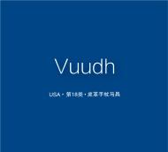 【美国商标出售】Vuudh—18类皮革,手杖,马具精品商标转让
