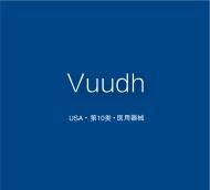 【美国商标出售】Vuudh—10类医用器械精品商标转让