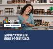 微软搜索广告-必应SEM/SEO策略免费咨询