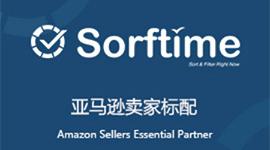 Sorftime选品软件