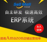 自主研发的极速高效 ERP