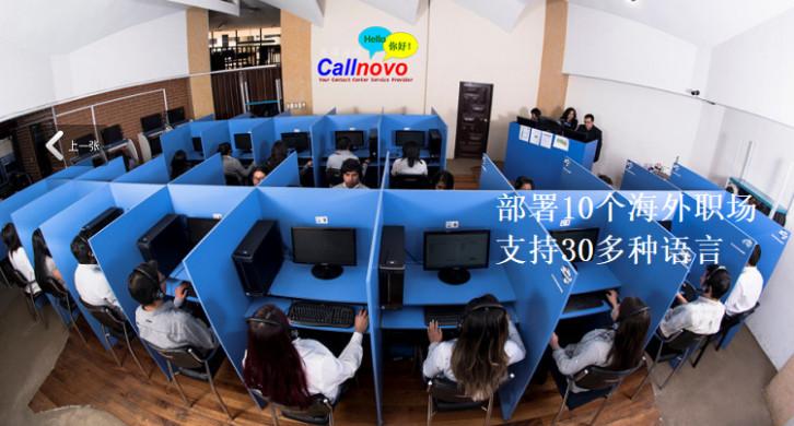 带一路新形势下中国机械制造业出海企业如何垂直化掌控海外客服与售后