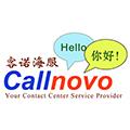 Callnovo全球一站式多语种呼叫联络中心客户服务和技术支持解决方案支持30多种语言的母语低成本售后服务:中文、粤语、英语、法语、德语、西班牙语、葡萄牙语、俄语、意大利语、韩语、日语、印尼语、马来语、泰语、越南语、俄语