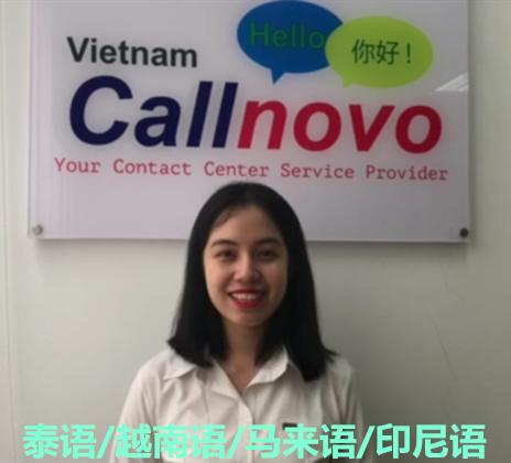 【海外客服】越南语/马来语/印尼语客服