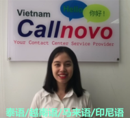 【海外客服】 越南语/ 马来语 / 印尼语客服