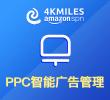 PPC智能廣告管理