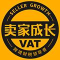 賣家成長VAT