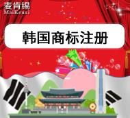 【双旦特惠】韩国商标注册申请
