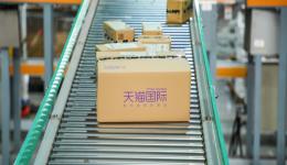 天猫国际启用智能分仓网络,跨境包裹从一仓发全国到就近配送