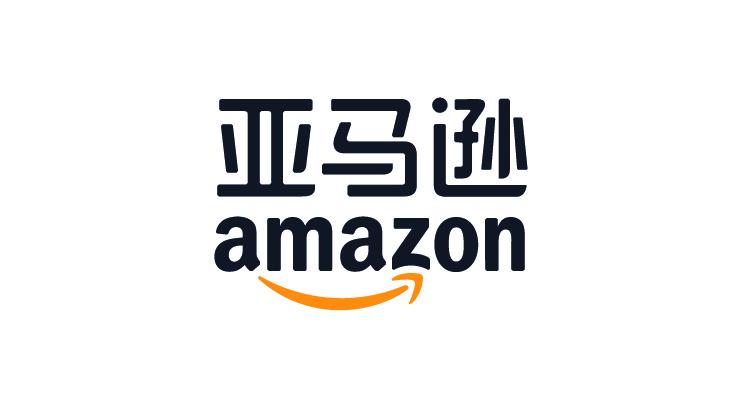 (单节课)准备亚马逊物流商品
