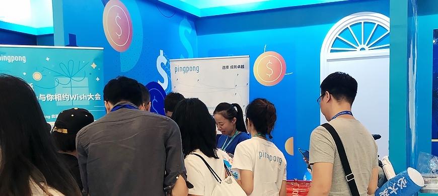 PingPong亮相2019Wish年度卖家大会  共建跨境新未来