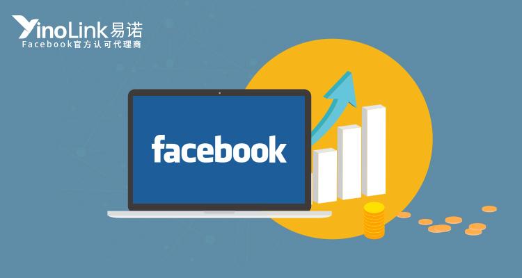 Facebook广告教学系列