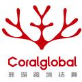 跨境结算/收款服务平台—CoralGlobal珊瑚跨境