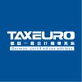 TAXEURO-德国一欧会计师事务所-英国VAT-德国VAT-法国VAT-税务稽查-罚金豁免-亚马逊官方推荐