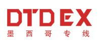 DTDEX墨西哥专线