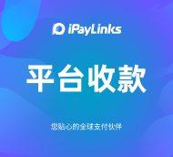 跨境电商平台收款