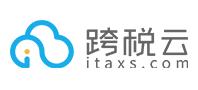 跨税云VAT注册申报平台