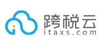 跨稅云VAT注冊申報平臺