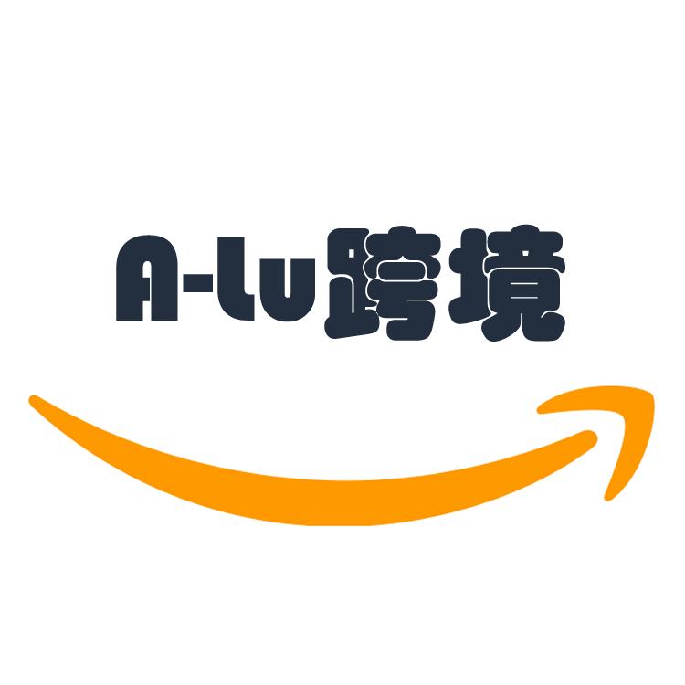 A-Lu跨境
