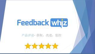 如何使用Feedbackwhiz