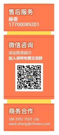 决胜线上广交会 外贸工厂直播备战全攻略