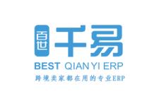 千易ERP用户咨询
