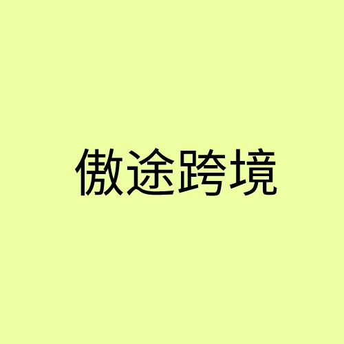 WhatsApp营销说