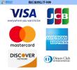 通联国际卡收款服务