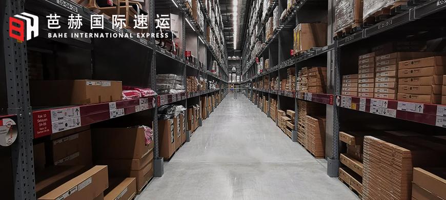 韩国芭赫国际-跨境直邮进口/出口直邮,韩国本地派送首选服务商