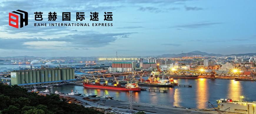 韩国芭赫国际-专注韩国3PL海外仓储,为客户提供专业进口、本地派送服务